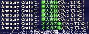 2008_01_27_00_44_36.jpg