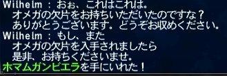 2008_02_03_00_43_24.jpg