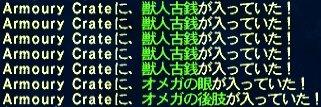 2008_02_17_00_16_11.jpg
