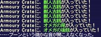 2008_04_06_01_04_31.jpg