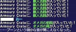 2008_05_11_00_08_45.jpg