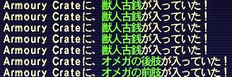 2008_07_27_00_10_22.jpg