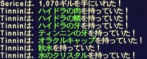 2008_08_13_21_59_21.jpg