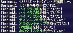 2008_08_13_22_35_37.jpg