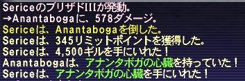2008_08_16_16_06_57.jpg