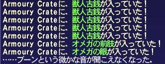 2008_08_17_00_33_04.jpg