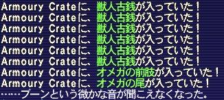 2008_08_24_00_16_32.jpg