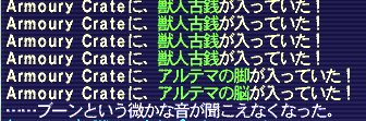 2008_08_31_01_27_26.jpg