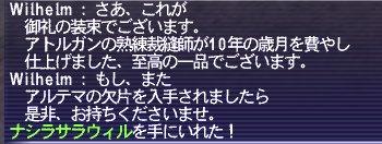 2008_08_31_01_44_55.jpg