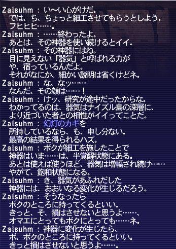 2008_09_09_07_24_47.jpg