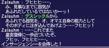 2008_09_09_18_58_26.jpg