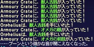 2008_09_14_00_16_46.jpg