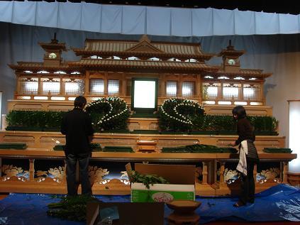 生花祭壇2