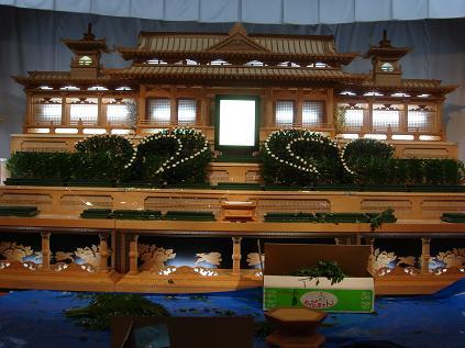 生花祭壇3