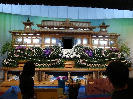 生花祭壇7