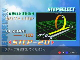 エアロダンシング featuring Blue Impulse