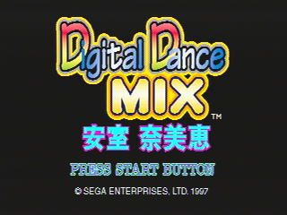 デジタルダンスミックス Vol.1 安室奈美恵