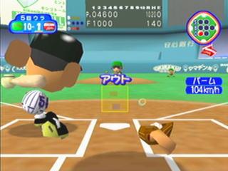 プロ野球チームであそうぼうネット!