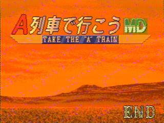 A列車で行こうMD