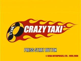 クレイジータクシー