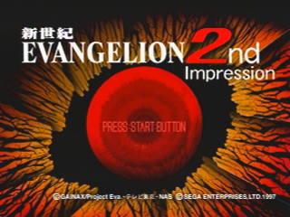 新世紀エヴァンゲリオン 2nd Impression