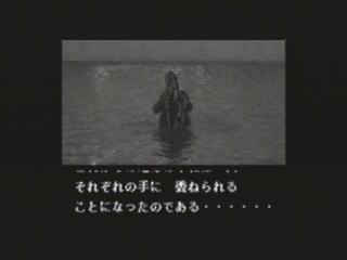 ゴジラ -列島震撼-