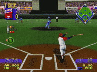 完全中継プロ野球 グレイテストナイン