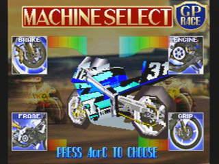 ハングオンGP'95