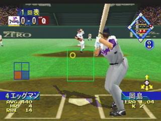 プロ野球グレイテストナイン'97 メークミラクル