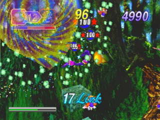 NiGHTS ~into dreams…~