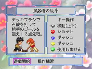 大神一郎奮闘記 ~サクラ大戦歌謡ショウ「紅蜥蜴」より~