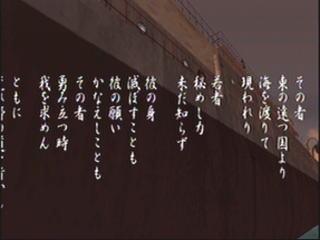 シェンムー 一章 横須賀