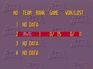 プロ野球スーパーリーグ'91