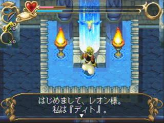 水の神殿2