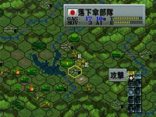 ワールドアドバンスド大戦略~鋼鉄の戦風~