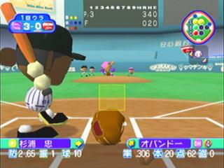 プロ野球チームであそぼう!