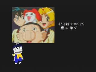 学級王ヤマザキ~ヤマザキ王国大フン争!~