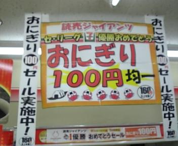20071004161436
