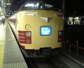 20071210232522
