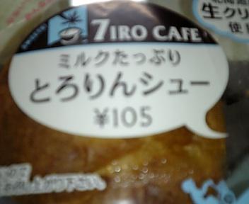 20080526153636