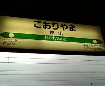 20080805175021