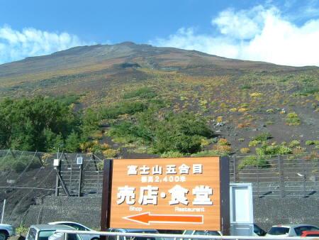 guzigogouunkai1.jpg