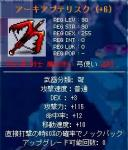 Maple0087.jpg