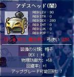 Maple0095.jpg