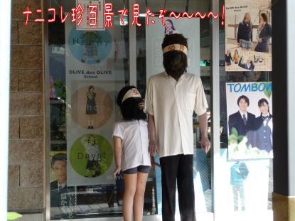 okayama-7.jpg