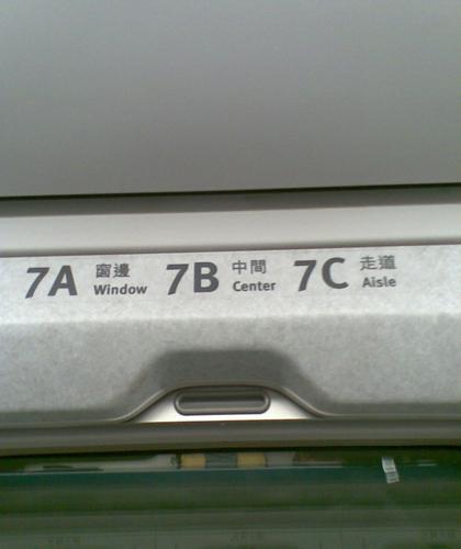 台湾高鉄6