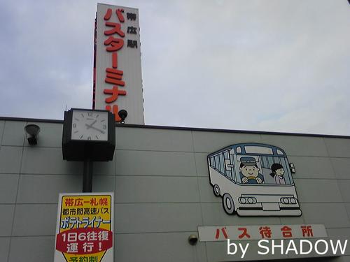 帯広バスターミナル