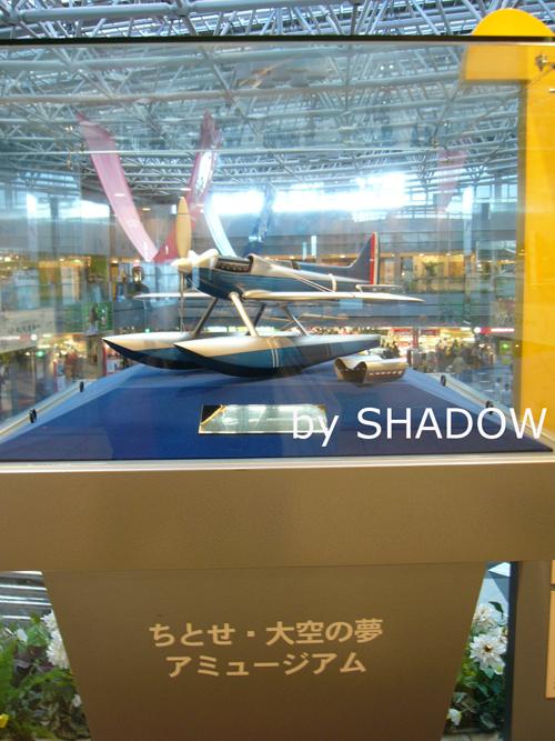 札幌空港の飛行機1
