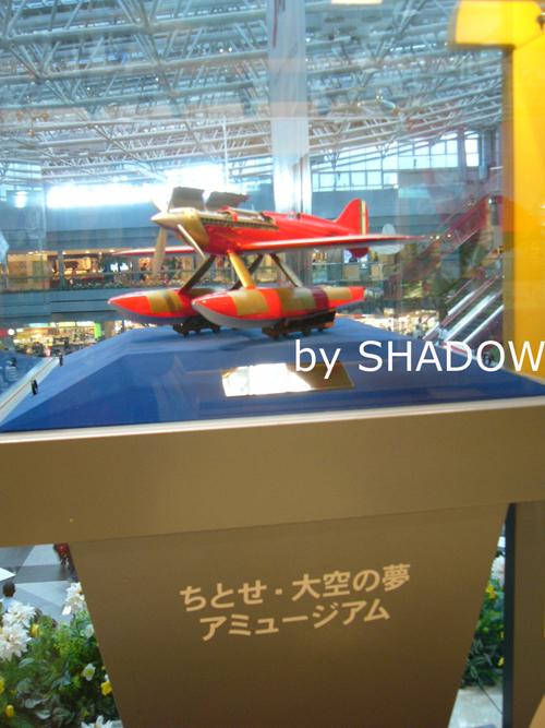 札幌空港の飛行機2