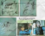 偽造サイン